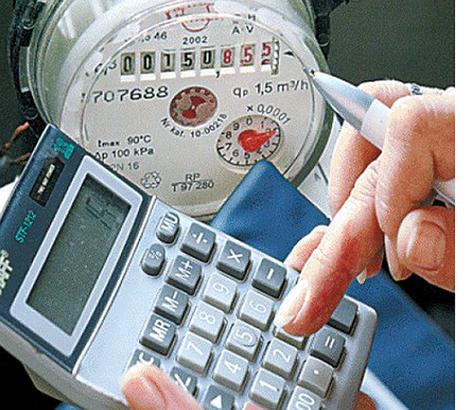 Изменились правила проведения перерасчетов за некачественные коммунальные услуги post thumbnail image